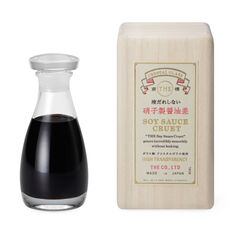 Soy Sauce Cruet in color