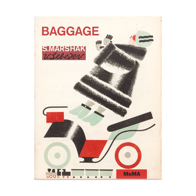 Baggage in color