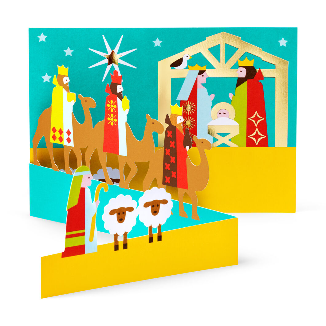 Nativity Scene Holiday Cards - Set of 8 in color