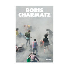 Boris Charmatz: Modern Dance Series in color