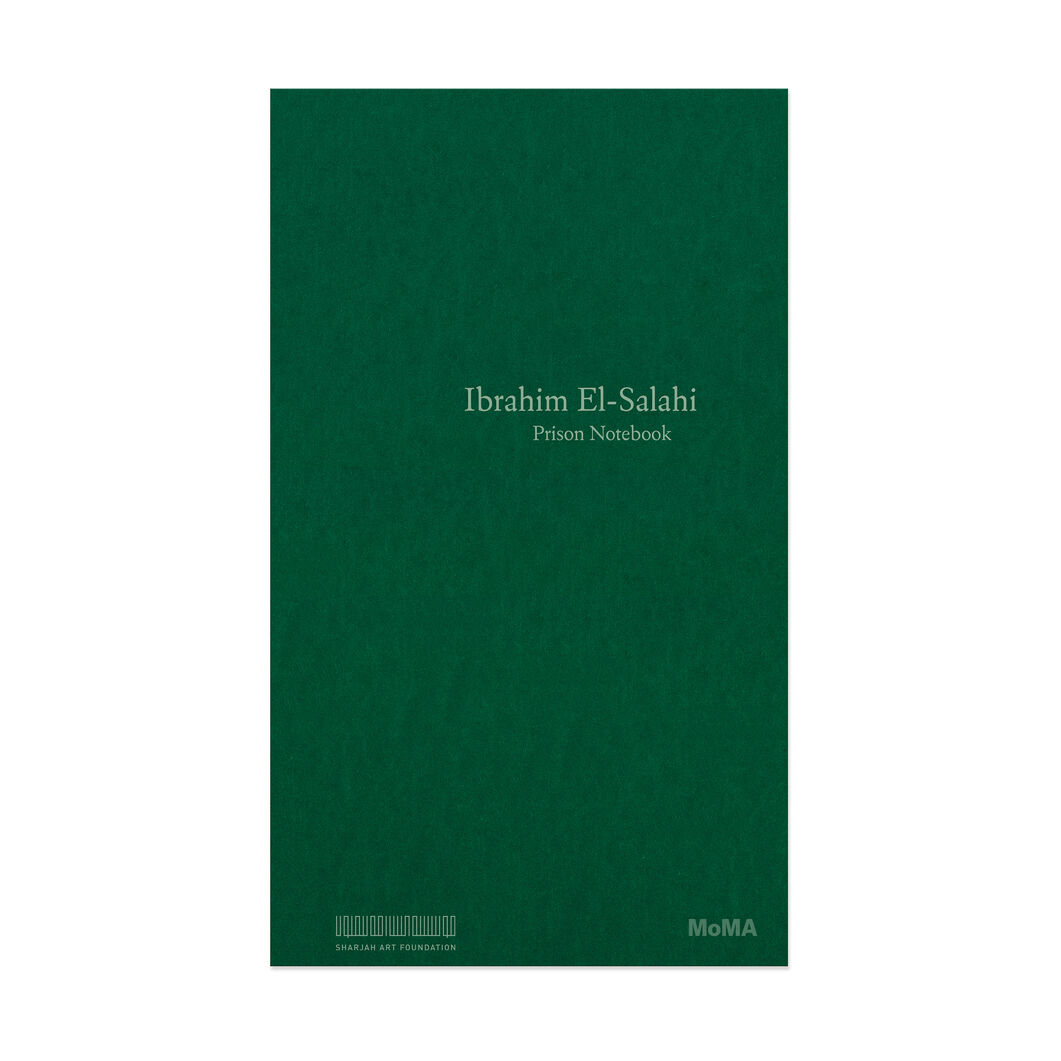 Ibrahim El-Salahi: Prison Notebook - Paperback in color