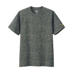 UNIQLO Jean-Michel Basquiat T-Shirt in color Grey