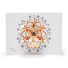Glistening Holiday Star Holiday Cards - Set of 8 in color