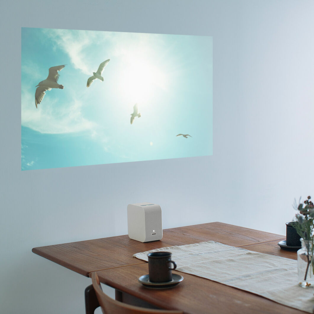 Portable Ultra Short Throw Projector | MoMA Design Store