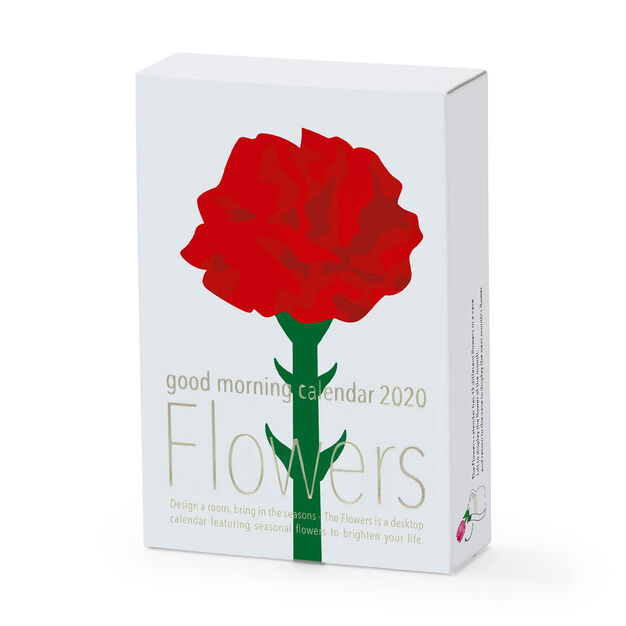 2020 3D Flowers Calendar in color