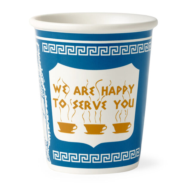 New York Coffee Cup in color