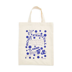 Yayoi Kusama Body Festival Tote Bag in color Blue