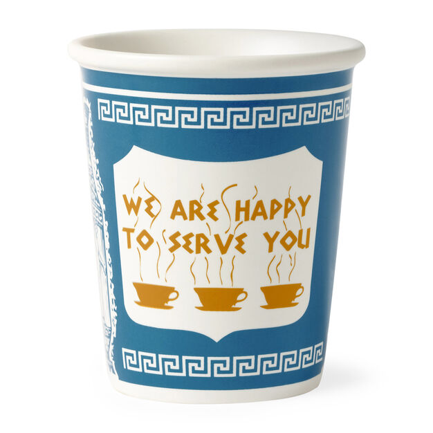 New York Coffee Cup in color Multi