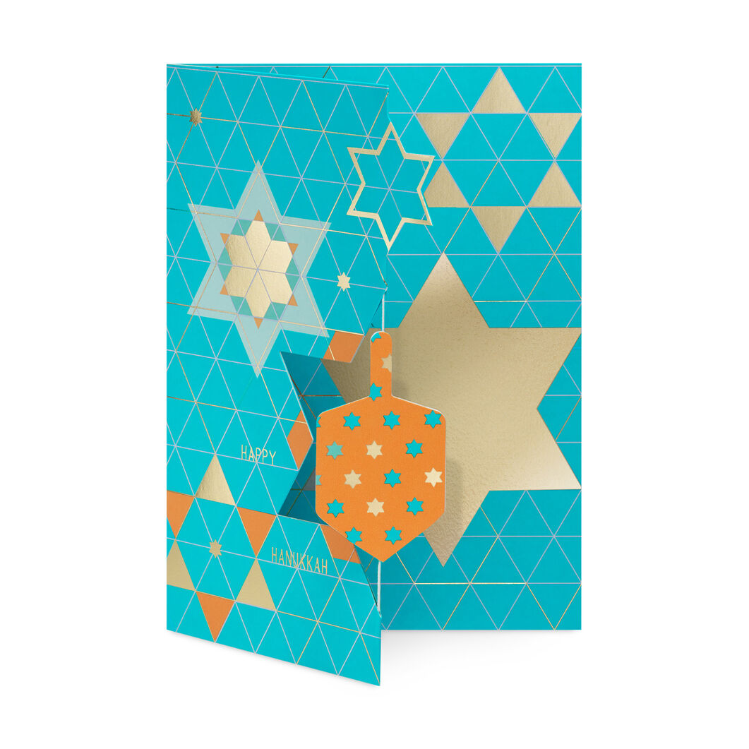 Spinning Dreidel Holiday Cards (Box of 8) in color