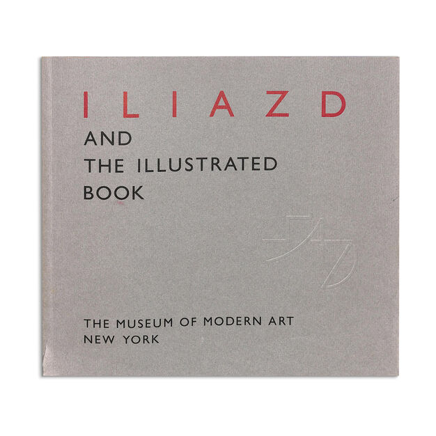 Illiazd and the Illustrated Book - Paperback in color