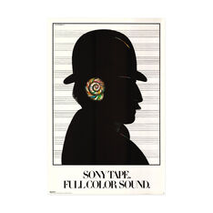 Milton Glaser: Sony Sound Poster in color