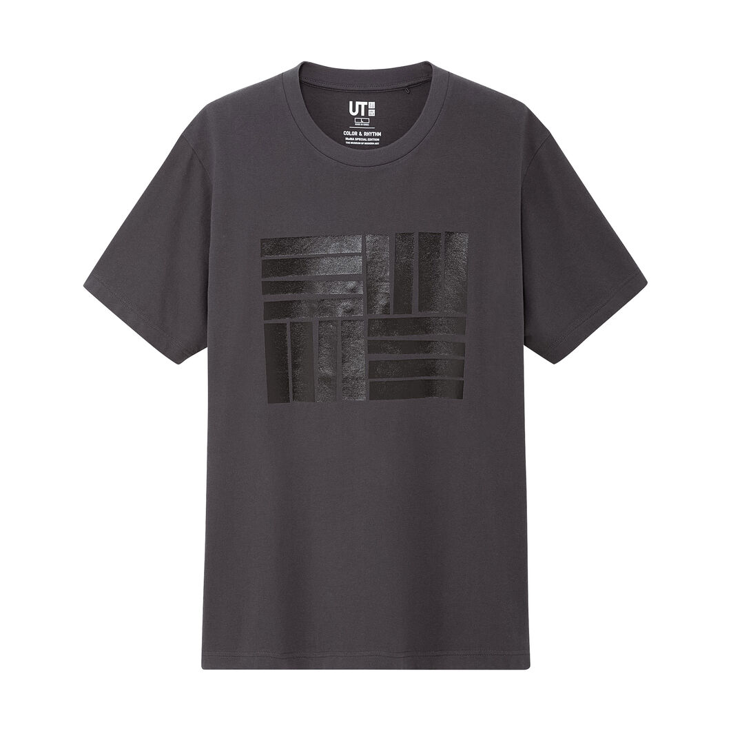 UNIQLO Hélio Oiticica T-Shirt in color