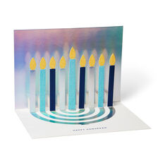 Hanukkah Menorah Holiday Cards - Set of 8 in color